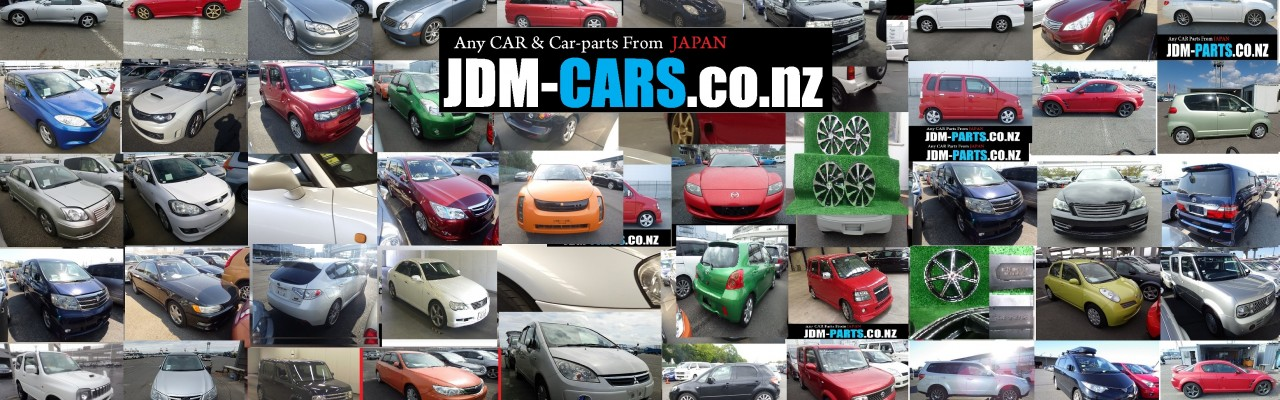 JDM-CARS co nz – Any Car, Car Parts from JAPAN